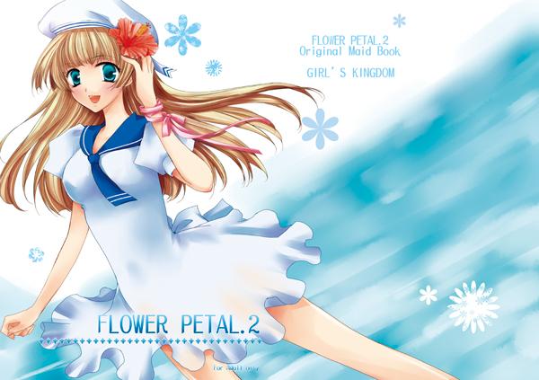 Flowerpetal2.jpg